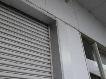 豊橋市 Z社様 補修施工事例